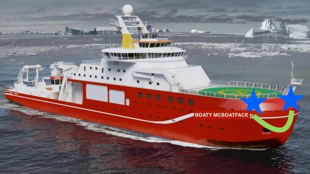 NERC's new flagship awaiting its name (c) NERC (modified in good humour without permission by me)